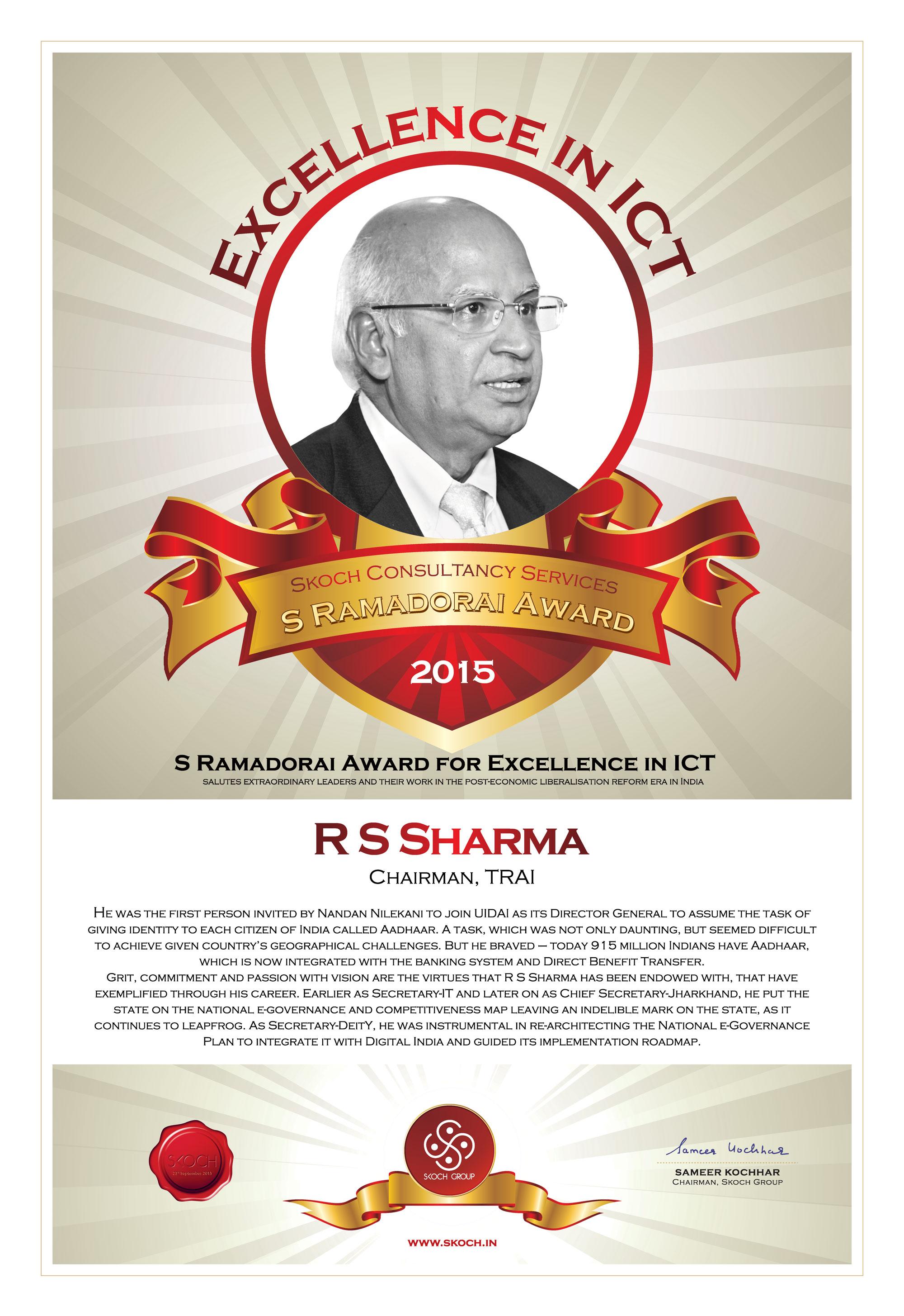 S-Ramadorai-Award_Final