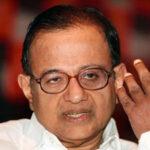 Photo of P Chidambaram