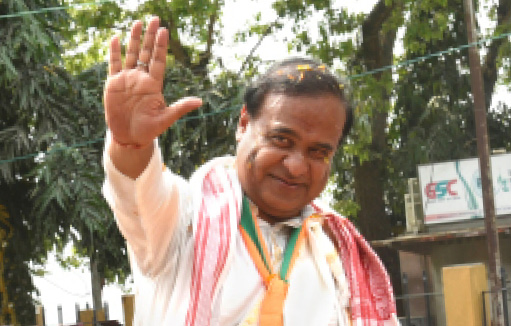Emerging Assam to Leading Assam - Inclusion